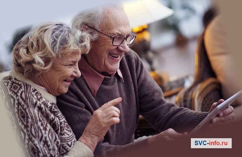 Совкомбанк кредит пенсионный плюс условия