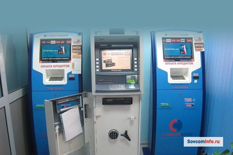 банк онлайн проверить счет