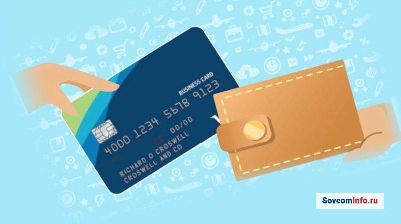 рефинансирование кредита без страхования лучшие предложения