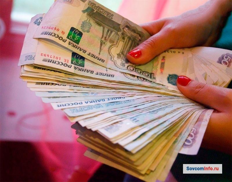 билайн положить деньги на телефон с банковской карты без комиссии