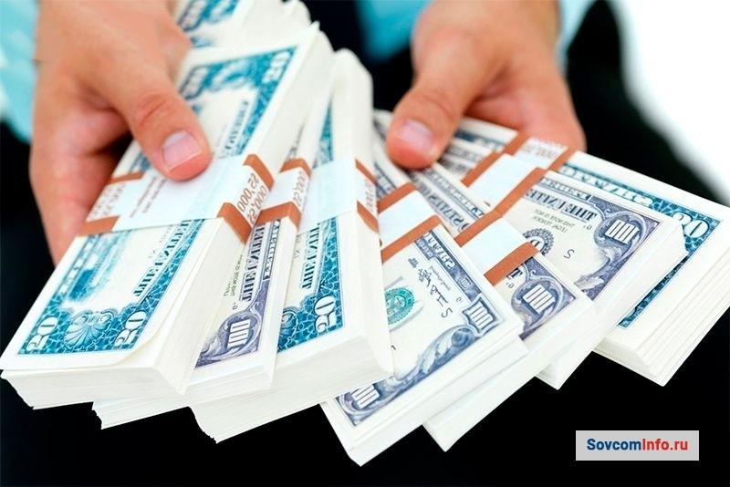 Совкомбанк досрочное погашение кредита страховка возвращается