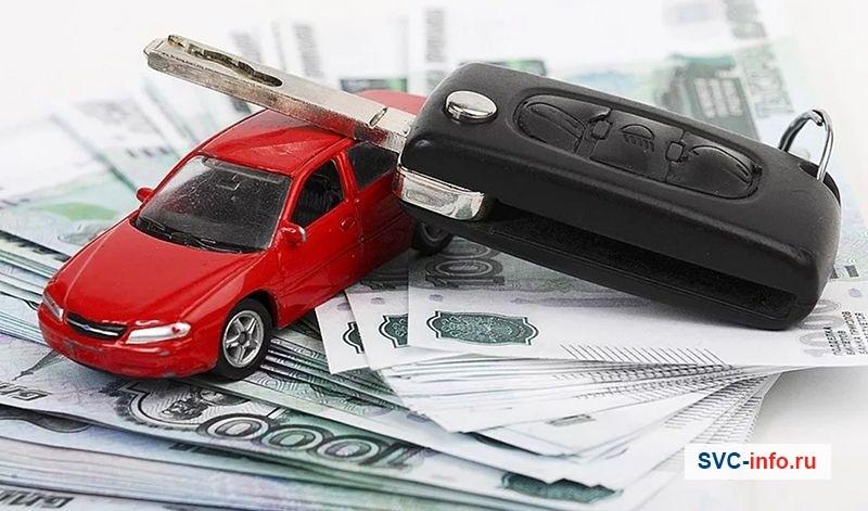 Кредиты совкомбанка под залог птс автосалон ravon в москве