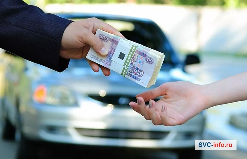 расписка о залоге при покупке машины