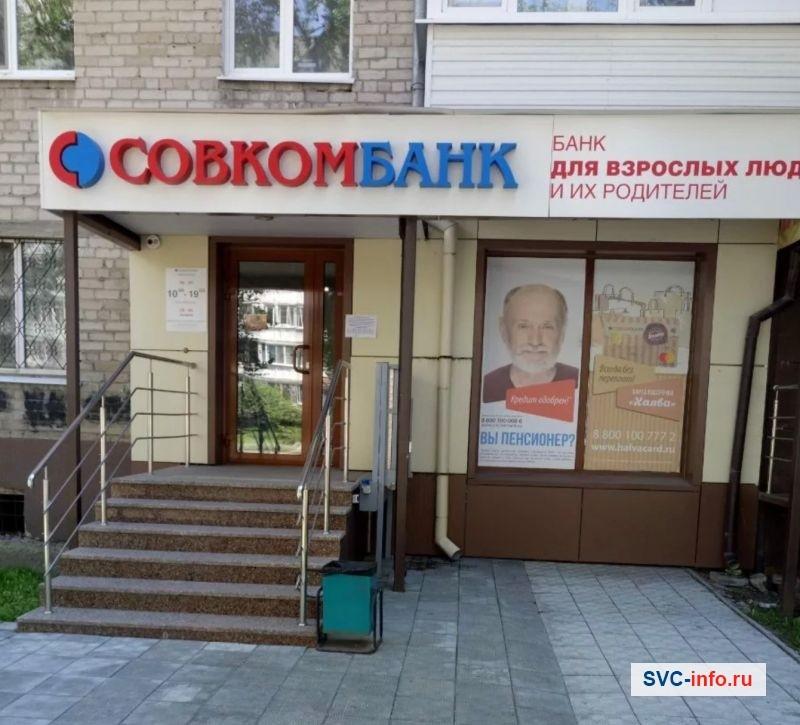 онлайн заявка банк расчетный счет