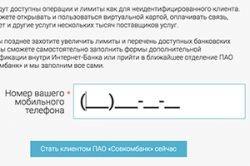 кредит телефон iphone 11 tashkente