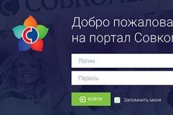 узнать решение по кредиту совкомбанк онлайн сбербанк кредит наличными без карты